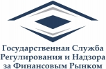 State Service for Regulation and Supervision of Financial Markets at the Government of the Kyrgyz Republic  Logo